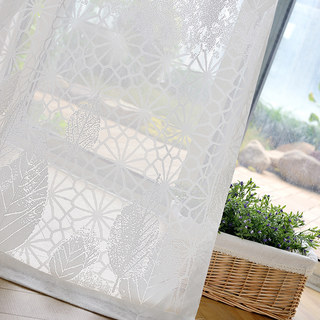 Net Curtain Autumn Days White Geometric Lines And Leaf Design Voile Curtain 2