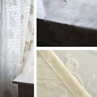 Net Curtain Eden Flower Jacquard Cream Voile Curtains 4
