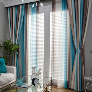 Sea Breeze Cocktail Coconut Shell Brown And Seashore Blue Striped Curtain 2