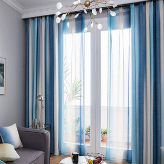 Sea Breeze Cocktail Sea Blue and Coconut White Striped Curtain 1
