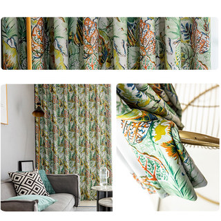Alexsandra Colourful Leaves Fowers Birds Vibrant Multi Coloured Curtain 7