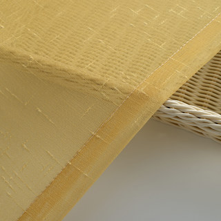 The Perfect Blend Ombre Yellow Sheer Curtain 14