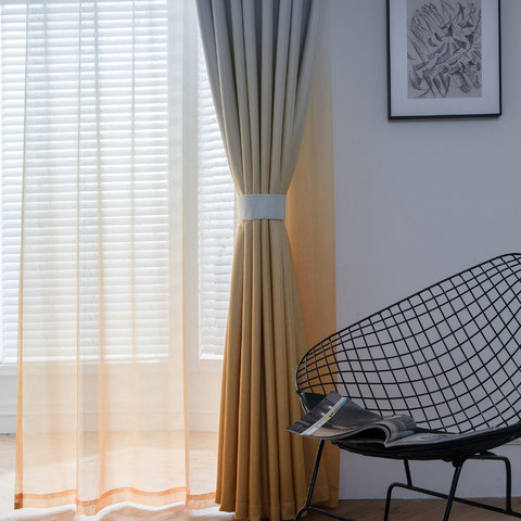 The Perfect Blend Ombre Yellow Sheer Curtain 11