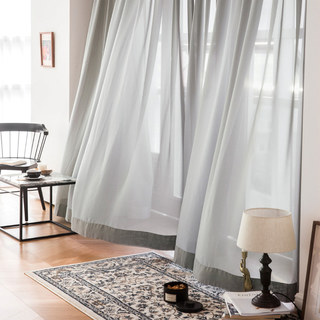 Soft Breeze Grey Voile Curtain 2