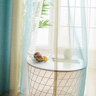 Sea Breeze Cocktail Yellow Beach Sand And Turquoise Sea Striped Sheer Voile Curtain 1