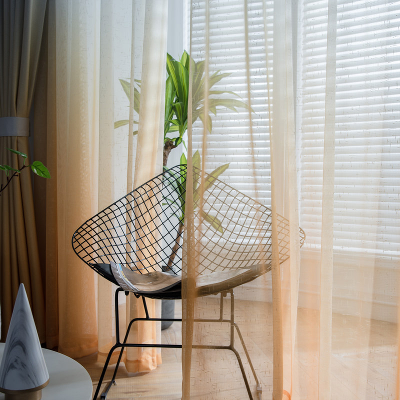 The Perfect Blend Ombre Yellow Sheer Curtain | Voila Voile®