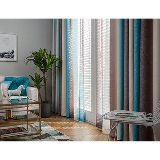 Sea Breeze Cocktail Coconut Shell Brown And Seashore Blue Striped Curtain 6