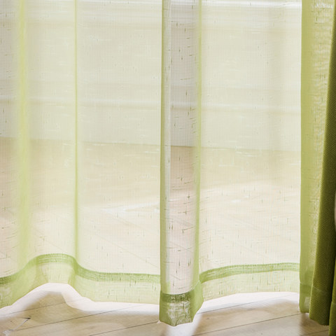 The Perfect Blend Ombre Lime Green sheer Curtain 4