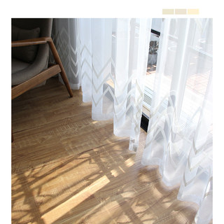 Sheer Curtain Wave Some Magic Cream Geometric Wave Voile Curtain 9