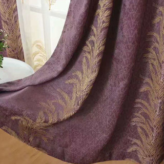 Chenille Jacquard Gold Floral Teal Purple Curtain 2