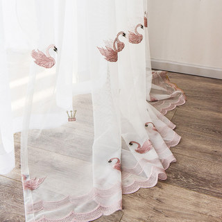Royalty Sheer Voile Curtains With Embroidered Pink Swans 1