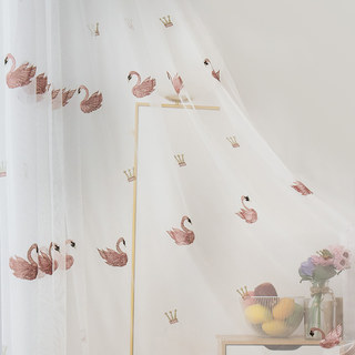Royalty Sheer Voile Curtains With Embroidered Pink Swans 3