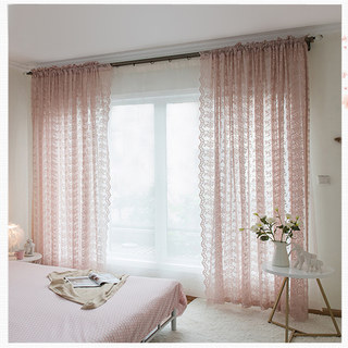 Lace Curtain Posey Pastel Pink Net Curtains 3