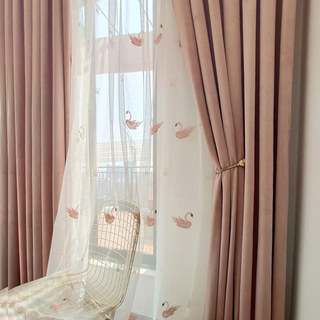 Royalty Sheer Voile Curtains With Embroidered Pink Swans 5