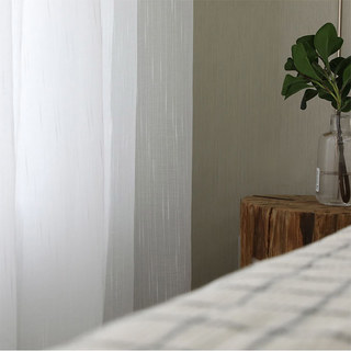 Sheer Curtain The New Neutral White Voile Curtains with Exquisite Striped Texture 4