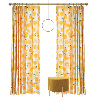 Fresh Day Yellow Clementine Heavy Curtain 6