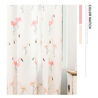 Flamingos Pink Dream Curtain 3