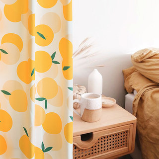 Fresh Day Yellow Clementine Heavy Curtain 2
