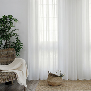 Beatrice Striped White Sheer Voile Curtains 5