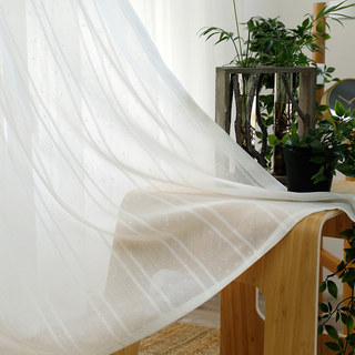 Beatrice Striped White Sheer Voile Curtains 1