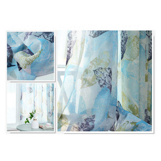 Swaying In The Breeze Blue Block Leaf Print Voile Sheer Curtain 4