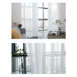 Sheer Curtain Twinkling Stars Glitter White Voile Curtain 6