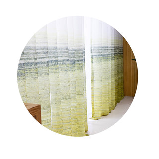 Brush Strokes Yellow Sheer Voile Curtains 4
