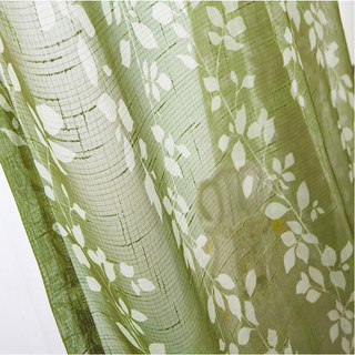 Pascal Olive Green Vine Semi Sheer Voile Curtain 6