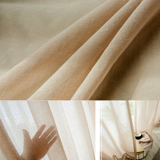 Soft Glow Light Brown Sheer Voile Curtain 4