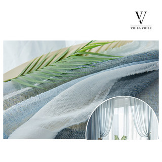 Cloudy Skies Blue and White Striped Sheer Voile Curtains with Textured Bobble Detailing 9