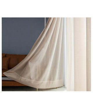 Soft Glow Light Brown Sheer Voile Curtain 3