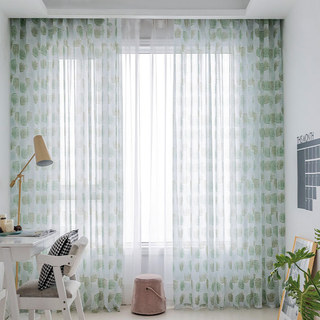 Fern Forest Printed Green and White Sheer Voile Curtain 4