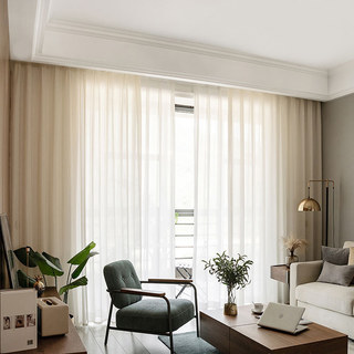 Illusion Detailed Texture Cream Sheer Voile Curtains 4