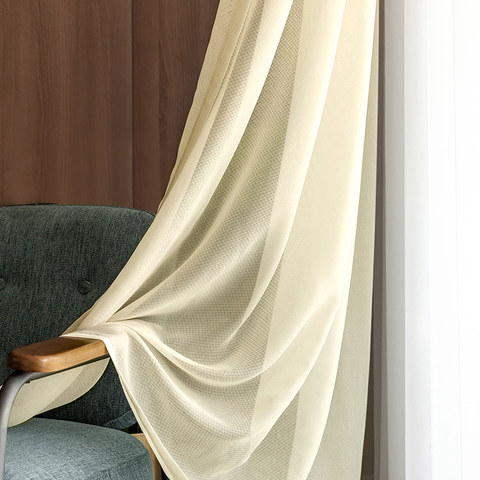 Illusion Detailed Texture Cream Sheer Voile Curtains 2