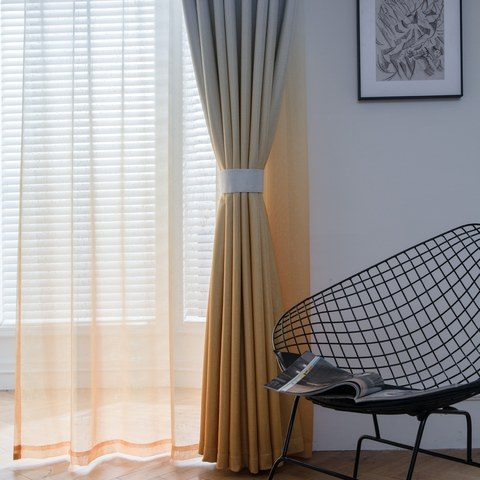 The Perfect Blend Ombre Yellow Curtain 3