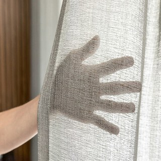 Sheer Curtain The Bright Side Light Grey Voile Curtain 3